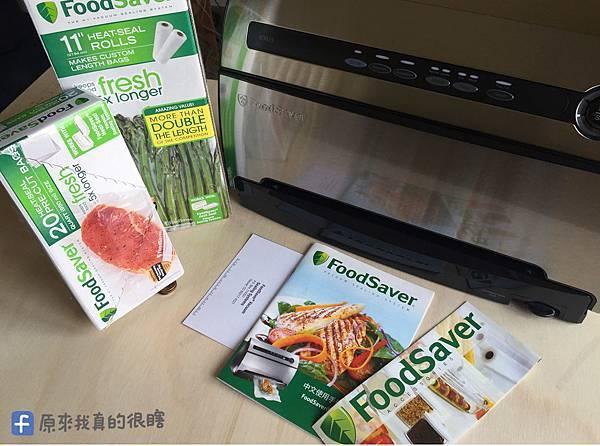 foodsaver2