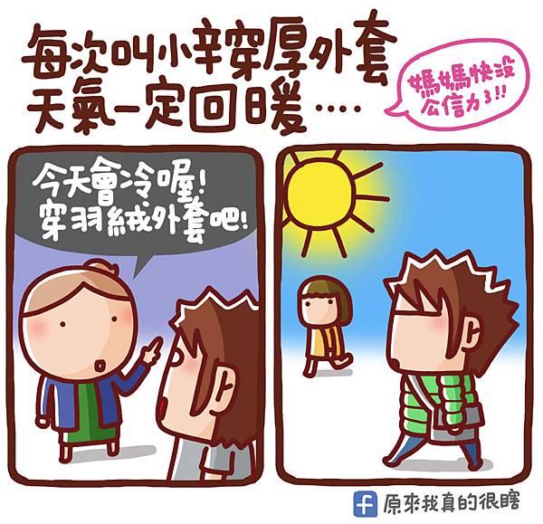 冷 (2)