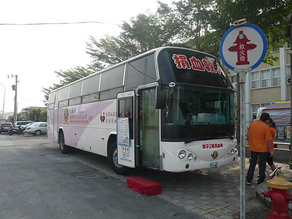 P1130559.JPG