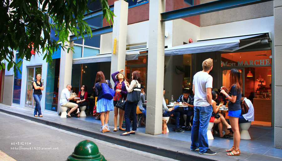 Hardware Society Cafe