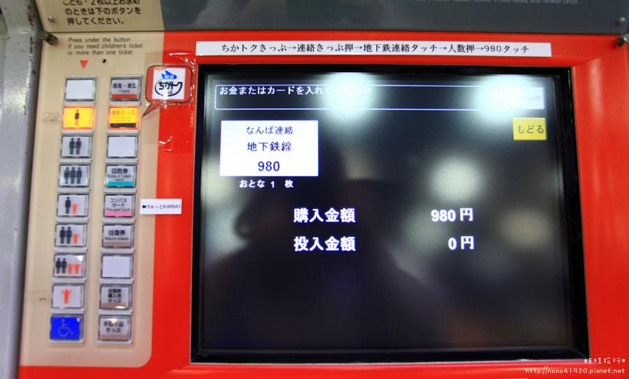 IMG_0094-1-1.jpg