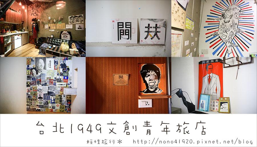 1P1A1160-2.jpg