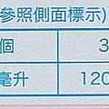 1P1A0198-1.jpg