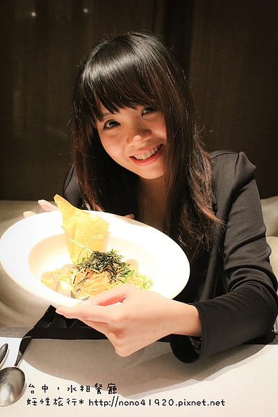 20101121 水相餐廳