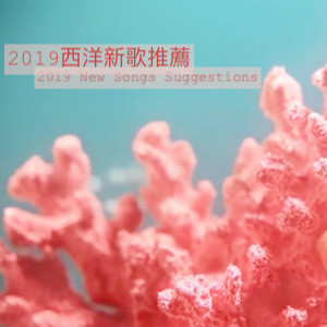 pantone-living-coral-color-2019-01-480x320.jpg