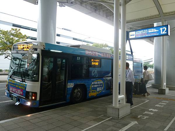 P1110287.JPG