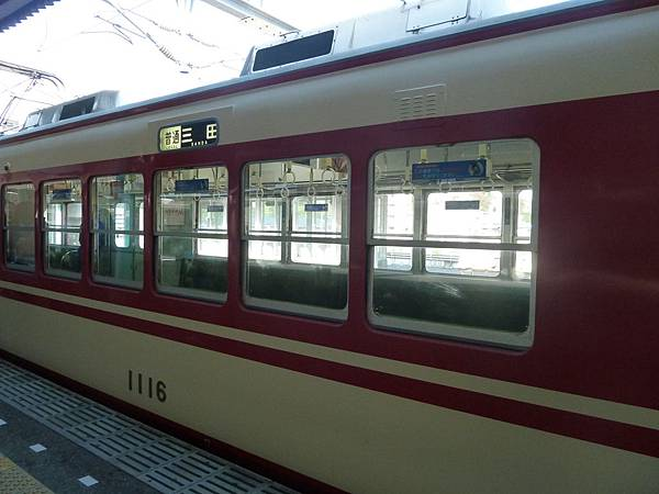P1120012.JPG