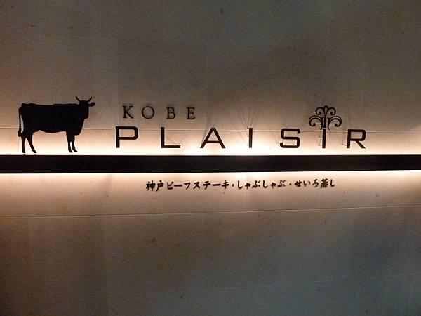 P1110498.JPG