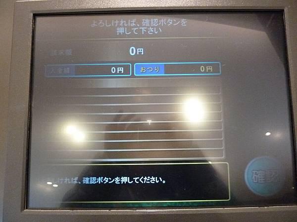 P1160695.JPG