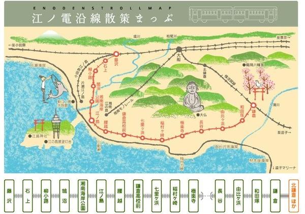 江之電沿線散策MAP