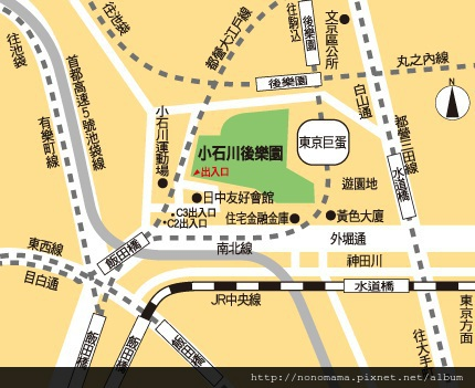 access_小石川後樂園