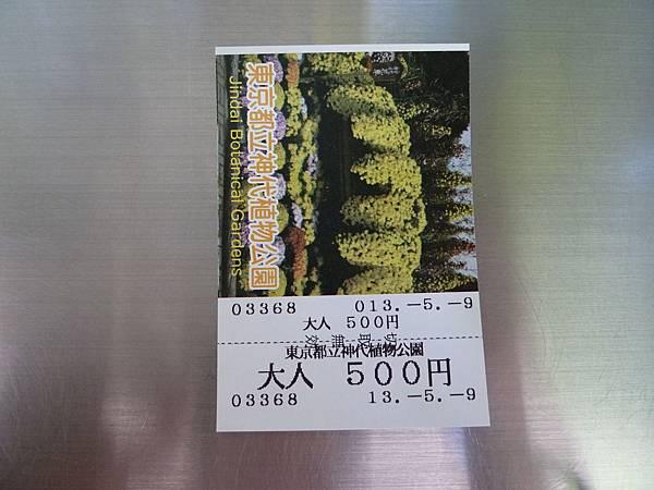 P1080815