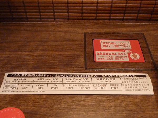P1010400.JPG