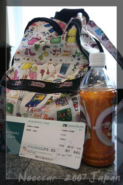 這次就帶了一個背包與行李箱