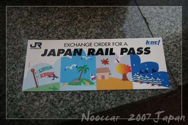 在台灣先買好的Rail Pass
