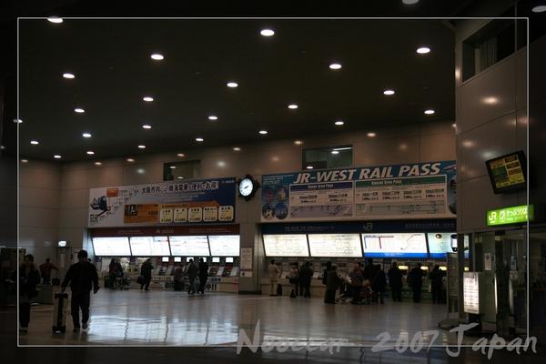 關西機場Haruka與南海電車的購票機
