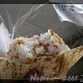 錦市場 中央米穀的飯團