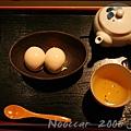去年京都行最讓我念念不忘的冰淇淋!