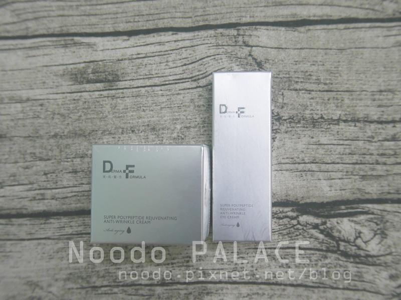 P1100101.JPG