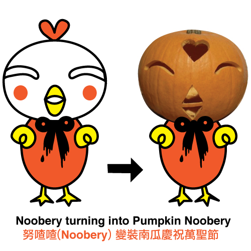 PumpkinNoobery.jpg