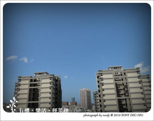 20100421-memo-01.jpg