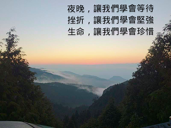 IMG_20150323_1