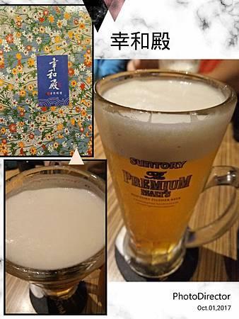 2017-10-01-00-04-36-654[1].jpg