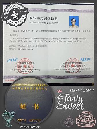 2017-03-10-20-22-21-602[1].jpg