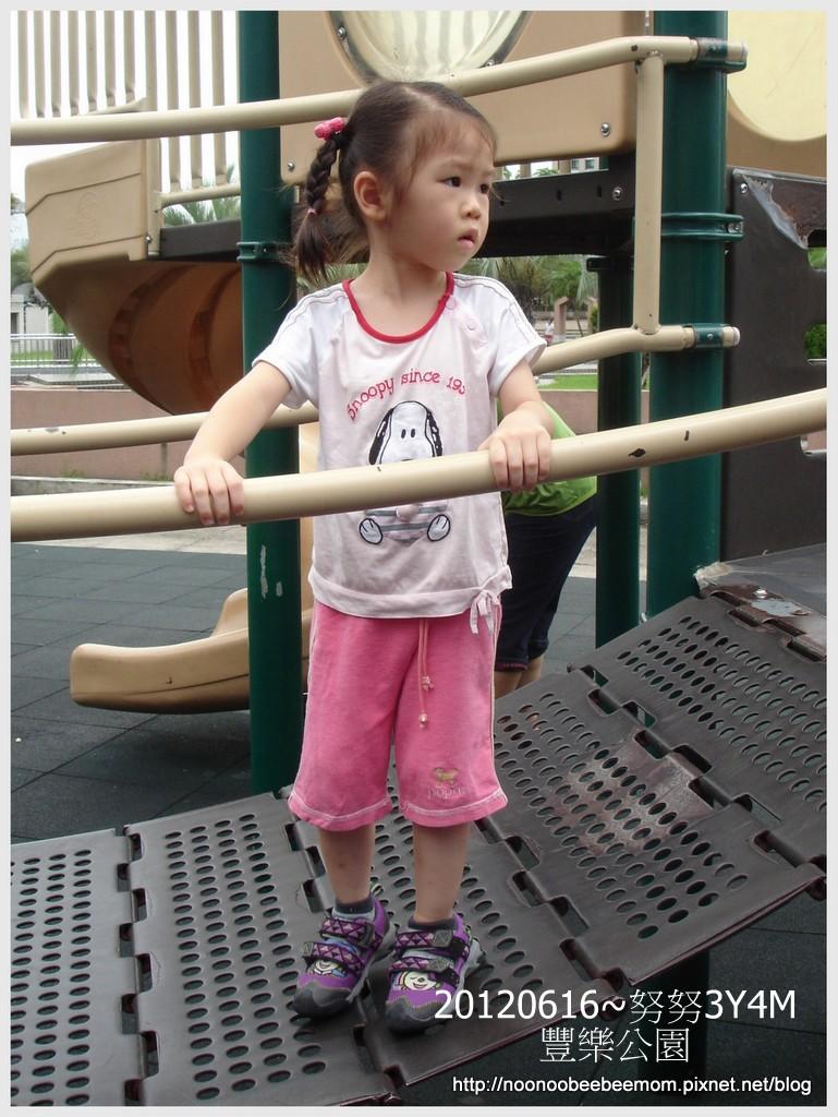1-1010616豐樂公園