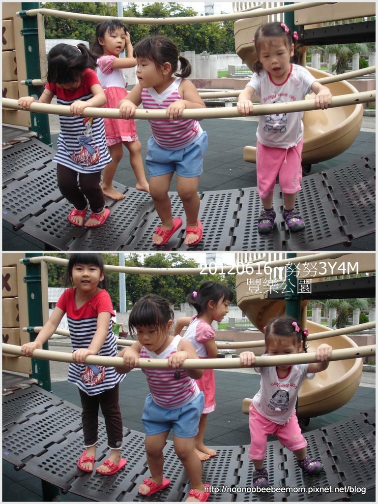2-1010616豐樂公園1