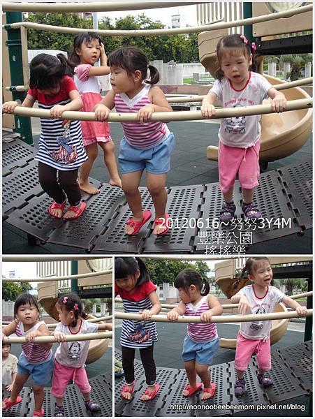 3-1010616豐樂公園2