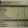 06-1010619宮原眼科冰淇淋5