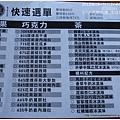 10-1010619宮原眼科冰淇淋9