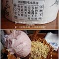 11-1010619宮原眼科冰淇淋10