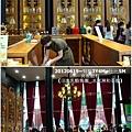 17-1010619宮原眼科冰淇淋16