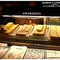 23-1010619宮原眼科冰淇淋22