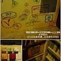 28-1010619宮原眼科冰淇淋27