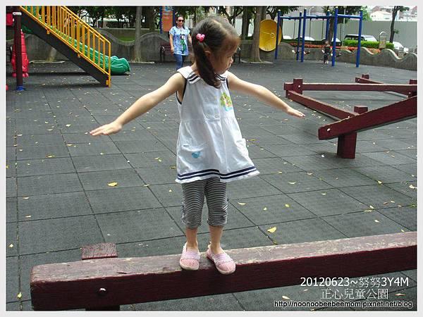 09-1010623尼克咖啡&正心公園8