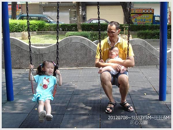 3-1010708正心公園2