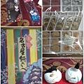4-1010706日本帶回的禮物3