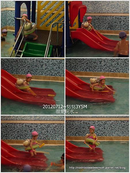 05-1010712下水玩耍&吃牛排4