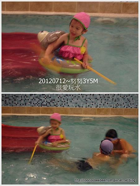 07-1010712下水玩耍&吃牛排6
