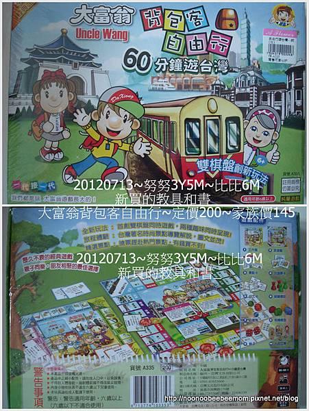 16-1010713玩易讀寶15