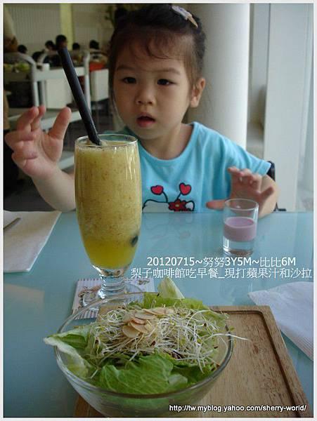 01-1010715梨子咖啡館&紙箱王