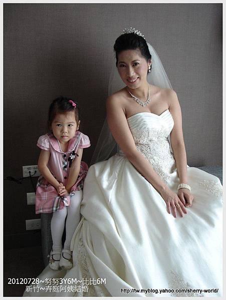 01-1010728卉庭結婚1