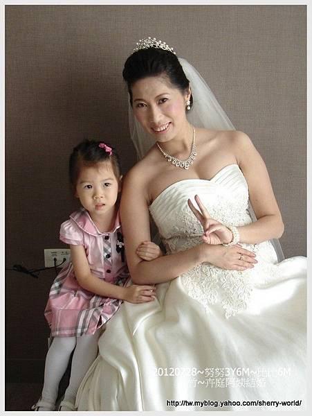 02-1010728卉庭結婚2