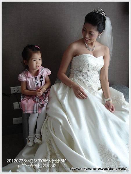 03-1010728卉庭結婚4