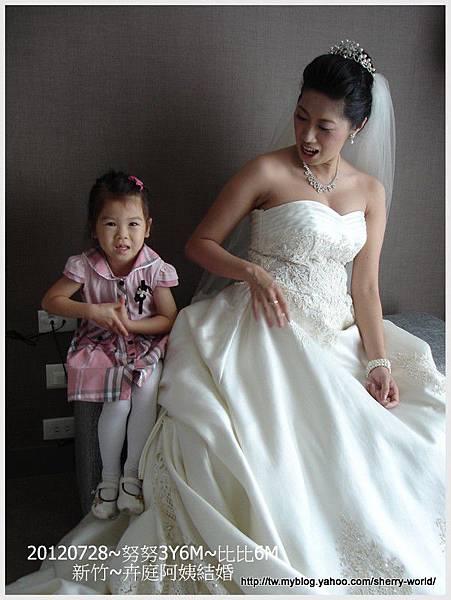 04-1010728卉庭結婚3