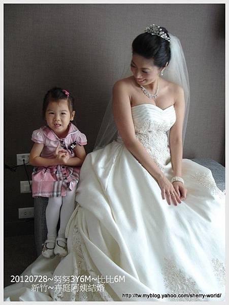 05-1010728卉庭結婚5