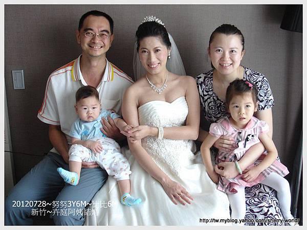 1-1010728卉庭阿姨結婚